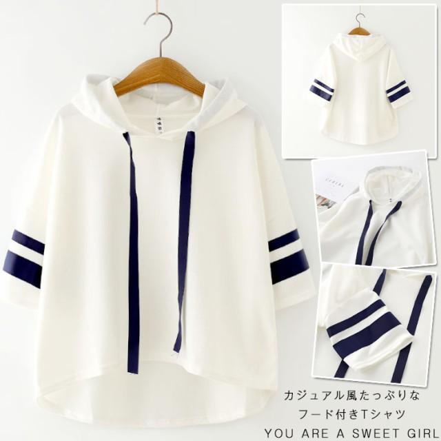 カジュアル風たっぷりなフード付きTシャツ 半袖T...