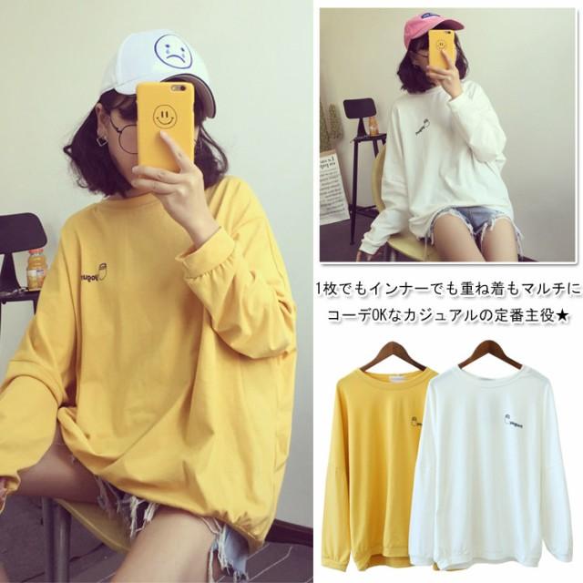 Tシャツ/レディース/トレーナー/長袖シャツ/無地...