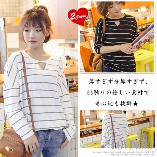 長袖Tシャツ/カットソー/Tシャツ/長袖/レディース...