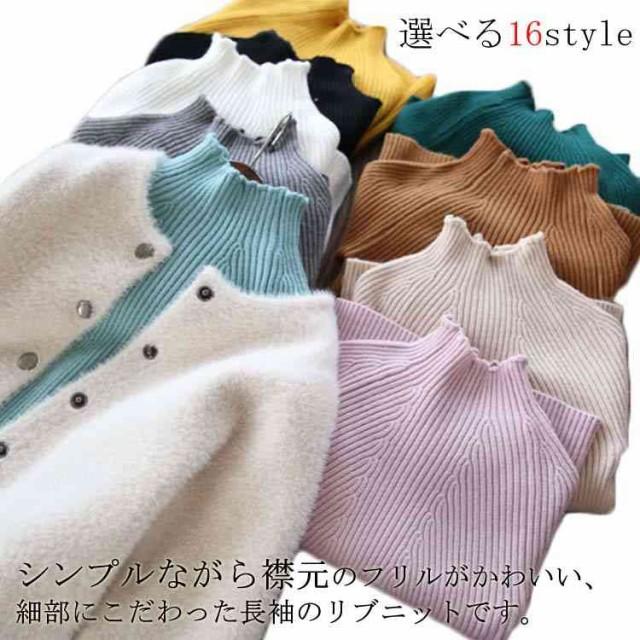 子供服 ニットセーター ニットトップス タートル...