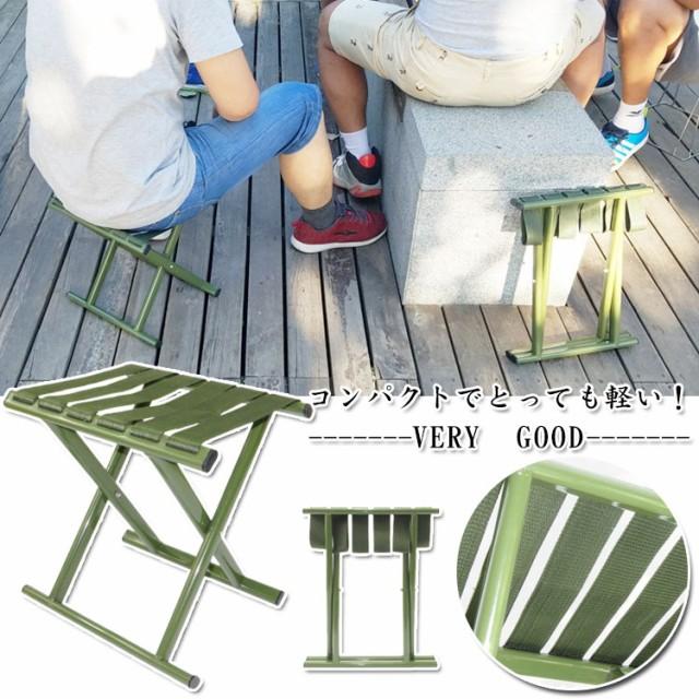 折りたたみ 椅子 チェア アウトドア チェア 軽量 ...