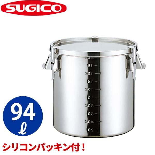 【送料無料】18-8ストレート目盛付 密閉容器 BH-4...
