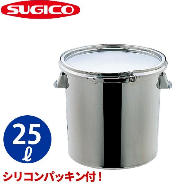 【送料無料】18-8テーパー付 密閉容器 TH-433KB_...
