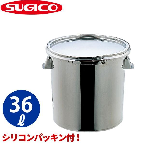 【送料無料】18-8テーパー付 密閉容器 TH-436KB_...