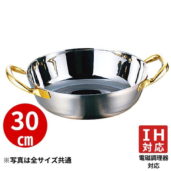 揚げ鍋 IH対応 _ ステンレス 電磁揚鍋 18030 30cm...