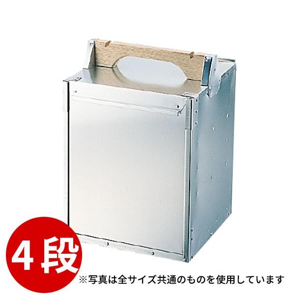 【送料無料】アルミ 出前箱ランチ用 4段_岡持