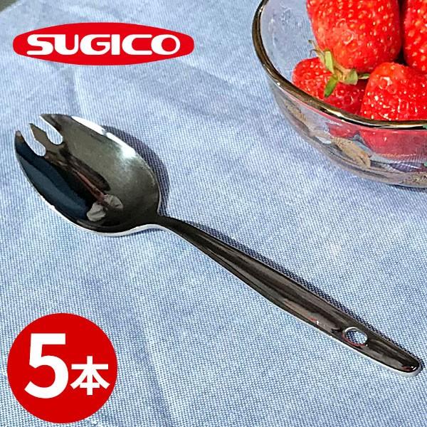 給食食器 先割れスプーン 15cm 5本セット _ 18-0 ...