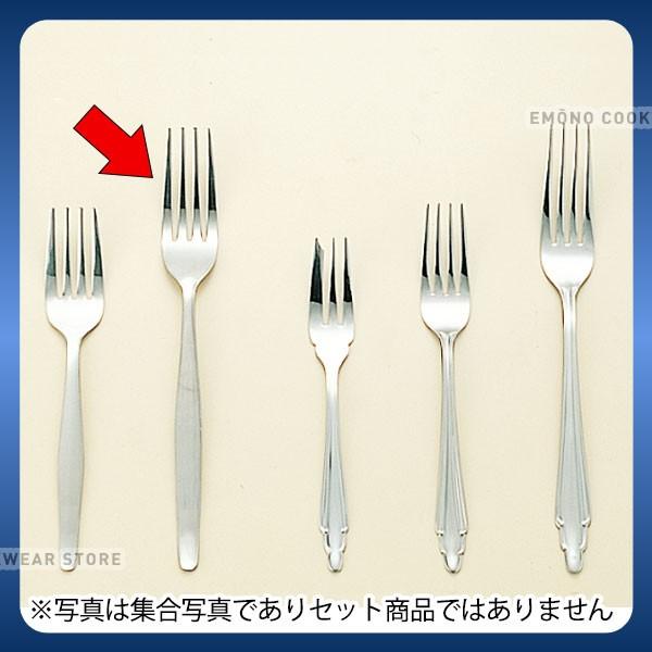 給食食器 _ 18-0 松印給食用デザートフォーク 穴...