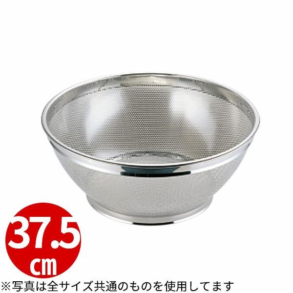 【送料無料】UK 18-8パンチング浅型ザル 37.5cm_...