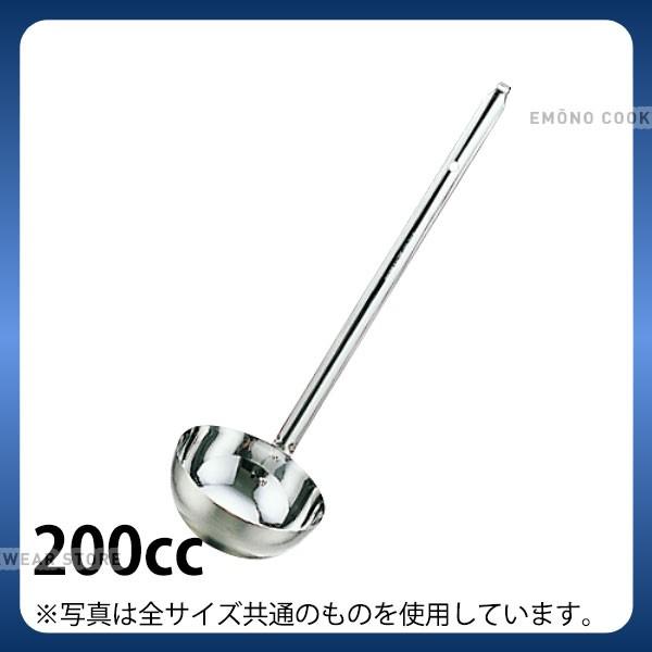 レードル 業務用 _ 18-8 スープレードル 200cc_お...