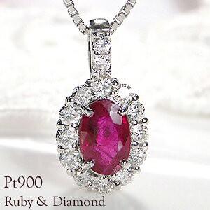 pt900 ルビー ダイヤモンド ペンダントトップ ジ...