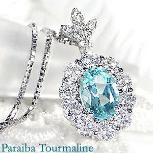 pt900 パライバトルマリン 取り巻き ダイヤモンド...