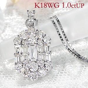 K18YG/WG/PG 「1.0ctUP」ダイヤモンド ペンダント...