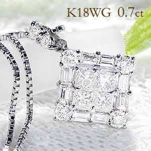 K18YG/WG/PG 「0.7ctUP」ダイヤモンド ペンダント...