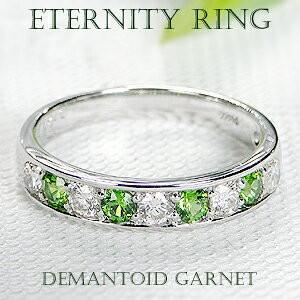 pt900 デマントイドガーネット & ダイヤモンド ...