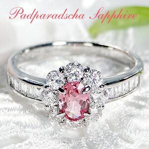 pt900 パパラチアサファイア&ダイヤモンド リン...
