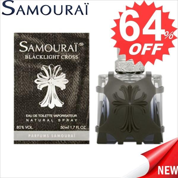 サムライ 香水 SAMOURAI    AD-BLACKLIGHTCROSS-5...