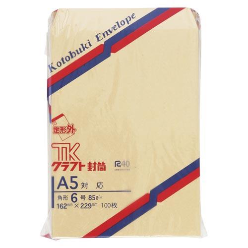 寿堂  クラフト封筒