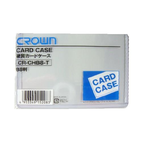 クラウン  カードケース 硬質塩ビ
