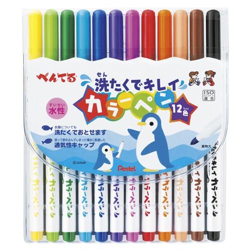 ぺんてる  洗たくでキレイカラーペン 12色セッ...