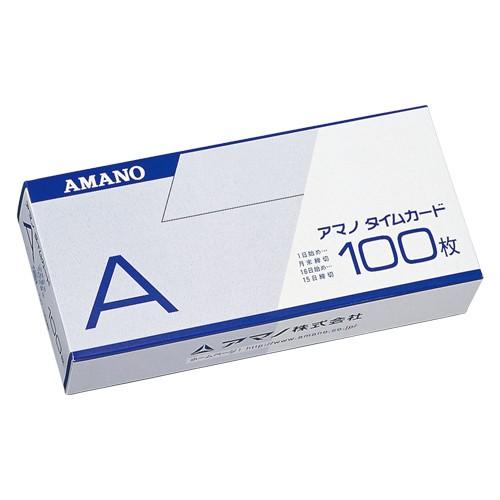 アマノ  タイムレコーダーオプション品