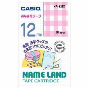 カシオ  ネームランドテープ