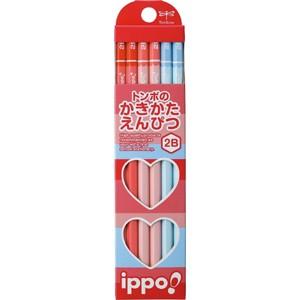 トンボ鉛筆  ippo かきかたえんぴつ 2B