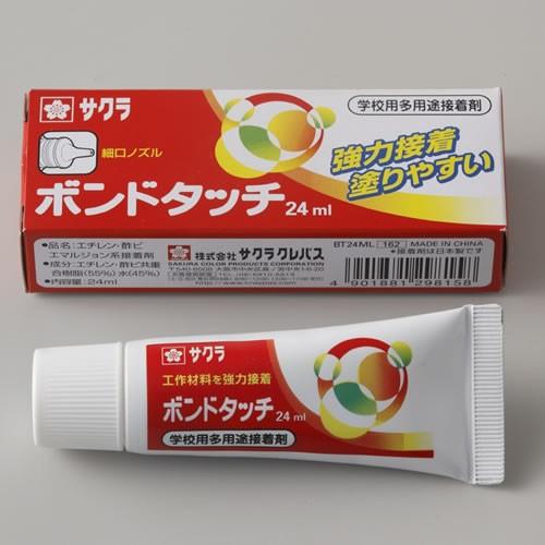 サクラクレパス  ボンドタッチ 24ml(細口ノ...