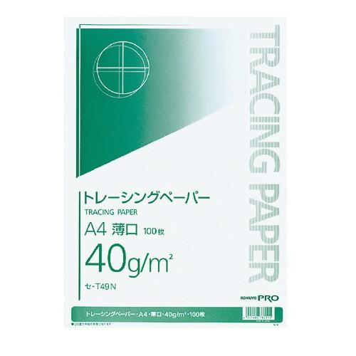 コクヨ  トレ−シングペ−パ−40gA4