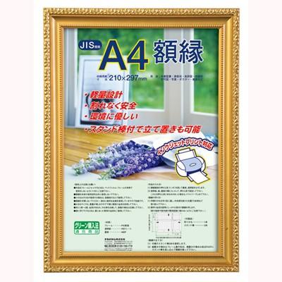 ナカバヤシ  木製軽量額(キンケシ)パック A4...