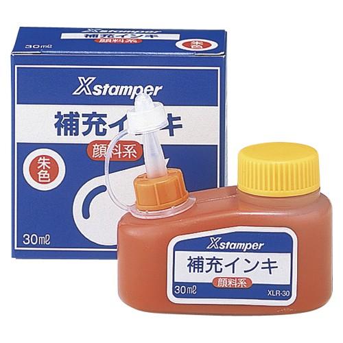 シヤチハタ  Xスタンパー補充インキ 顔料系イン...