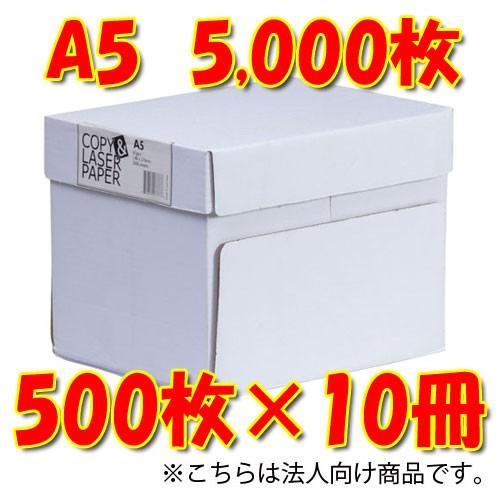 エイプリル  法人向け コピー用紙 COPY&L...