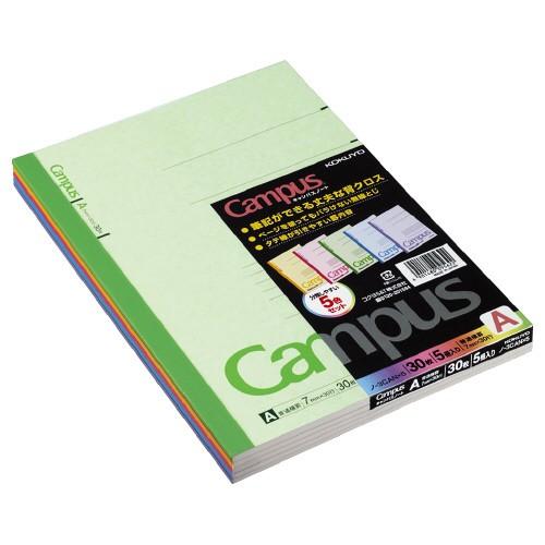 コクヨ  キャンパスノート(カラー表紙)5色パッ...