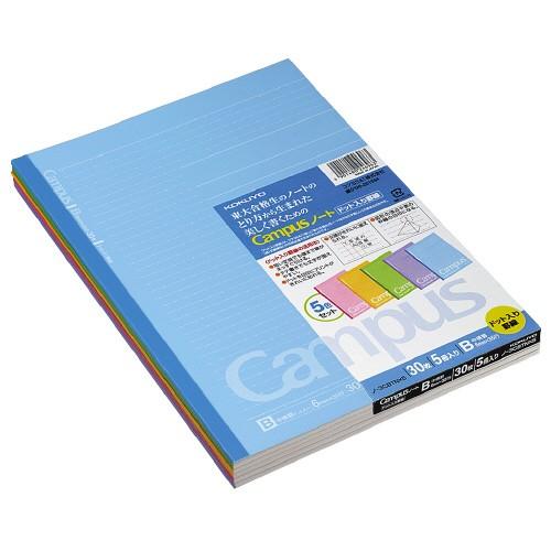 コクヨ  キャンパスノート(ドット入り罫線カラー...
