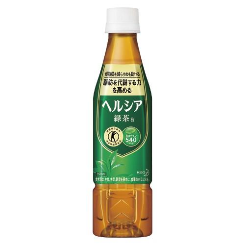 花王  ヘルシア緑茶