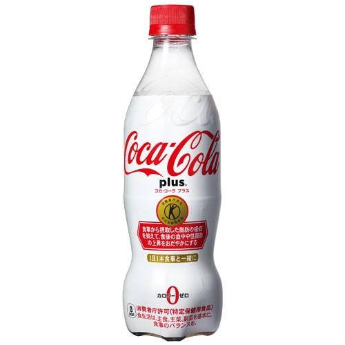 コカ・コーラ  コカ・コーラ プラス