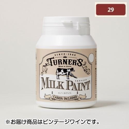 ターナー  ミルクペイント 200ml ボトル入...