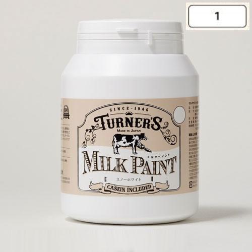 ターナー  ミルクペイント 450ml ボトル入...