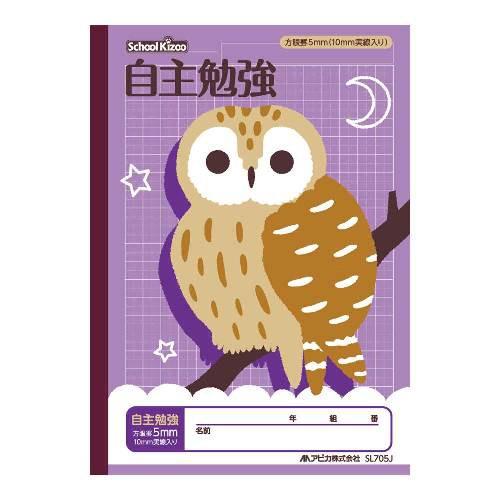 日本ノート  学習ノート