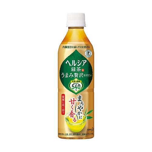 【後払い不可】花王  ヘルシア緑茶うまみ贅沢仕立...