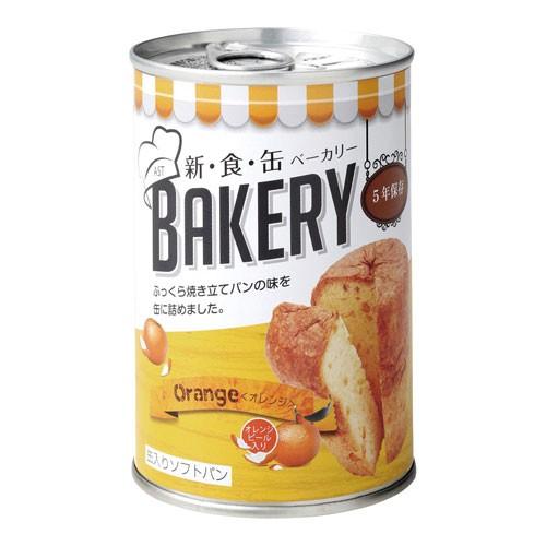 新・食・缶ベーカリー缶入りソフトパン オレン...