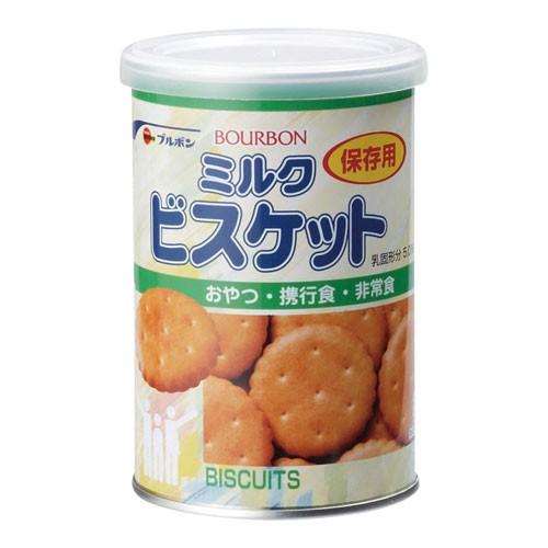 ブルボン  缶入ミルクビスケット  【43S3】...