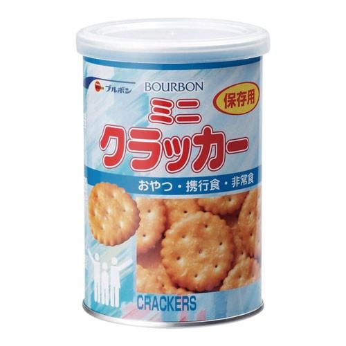 ブルボン  缶入ミニクラッカー  【43S4】