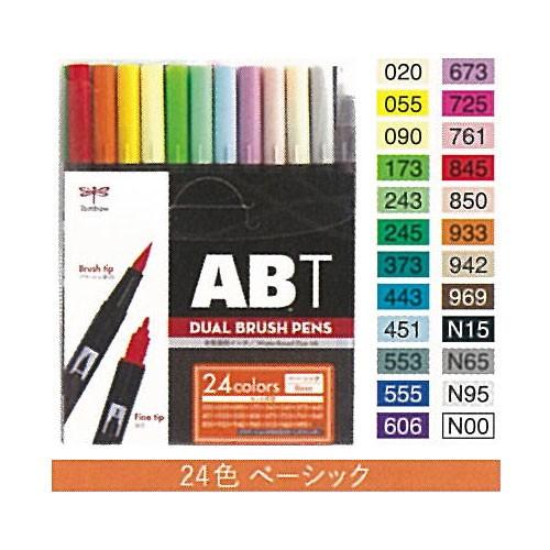 トンボ鉛筆  デュアルブラッシュペン AB−T ...