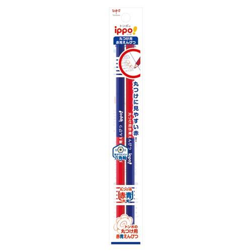 トンボ鉛筆  ippo!丸つけ用赤青えんぴつ 2...