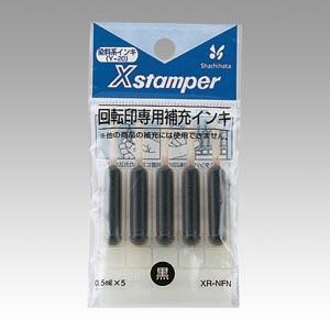 シヤチハタ  Xスタンパー回転日付印専用補充イン...