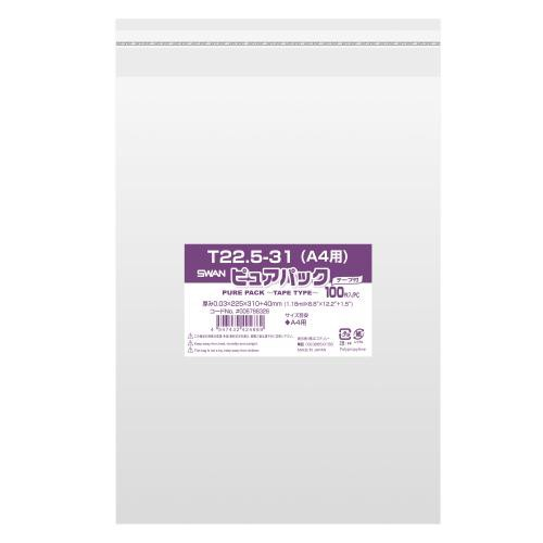 シモジマ  Nピュアパック 透明袋 OPP袋