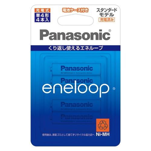 パナソニック  充電式ニッケル水素電池エネループ...
