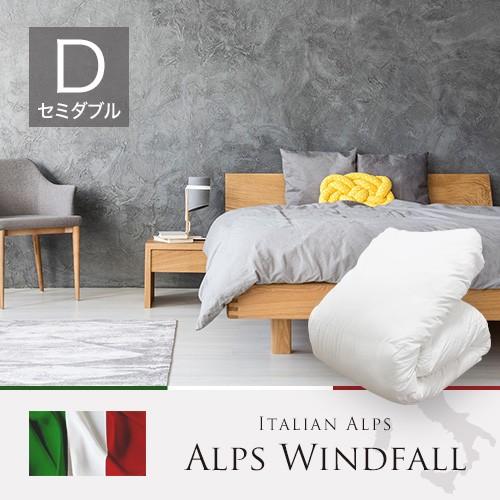 イタリア産 イタリアンアルプス アルプス・ウィン...