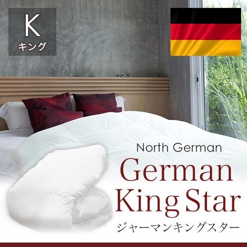 ドイツ産 ディツマルシェ ロイヤルマイスター ホ...